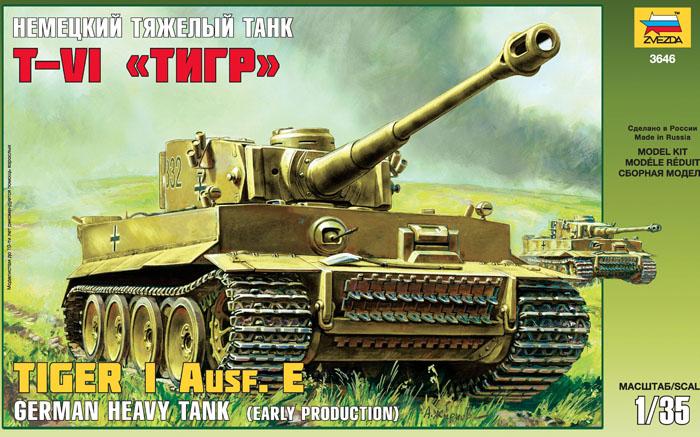 Pz.Kpfw. VI Tiger Ausf. H 60814