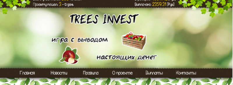 Trees Invest Screen17