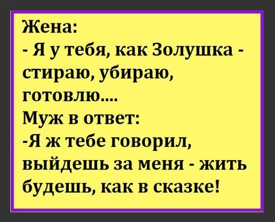 Юмор, приколы... - Страница 2 19260710