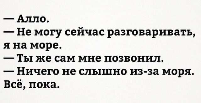 Юмор, приколы... - Страница 2 Image411