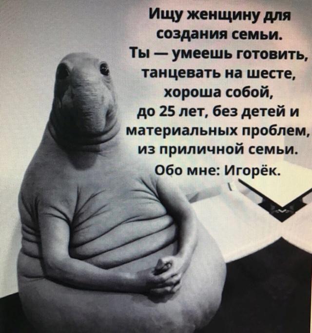 Юмор, приколы... - Страница 3 Imagec11