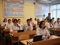 Государственные школы отделены от религии 90c1b411