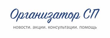 Бесплатный конкурс от поставщиков для организаторов совместных покупок  Eca1e910