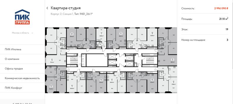 """Темпы реализации других проектов ГК """"Эталон"""" в московском регионе - Страница 9 U4qufz11"""