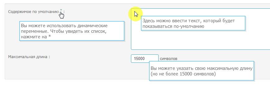 Профиль -  создание, изменение полей, типы полей Image_19