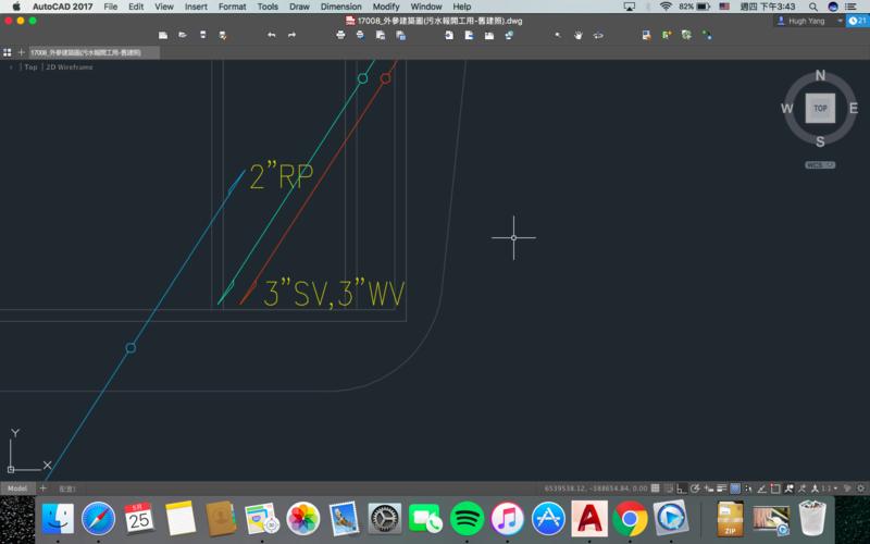 [已解決]mac左右兩邊工具列不見了 Oo_20110