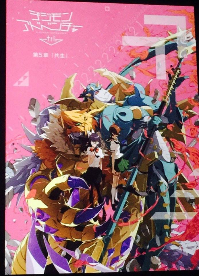 Digimon Adventure tri. 4: Soushitsu Yorum Başlığı Asfsaf10