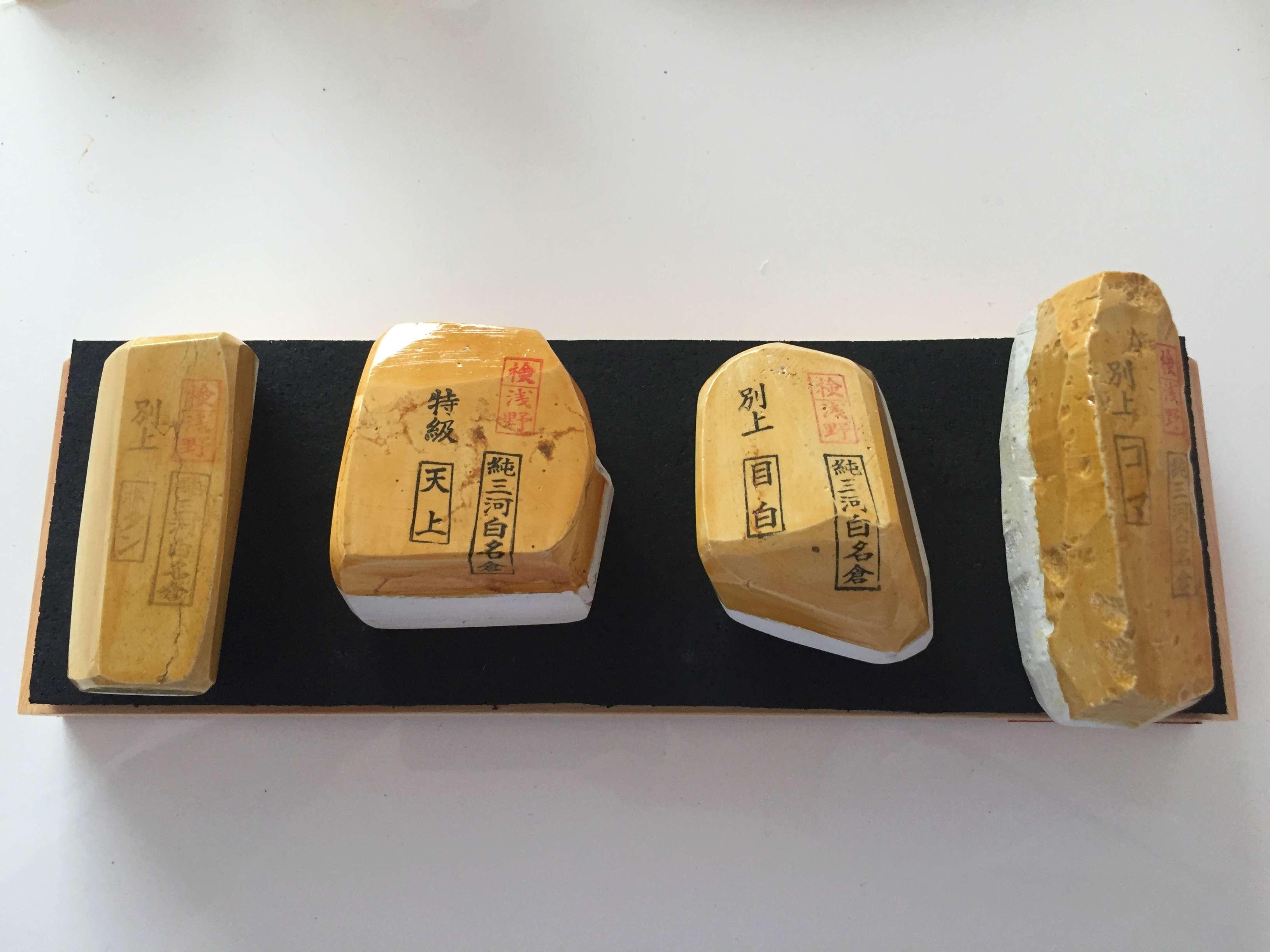 Une présentation des Jnats ou pierres naturelles Japonaises  Img_8710