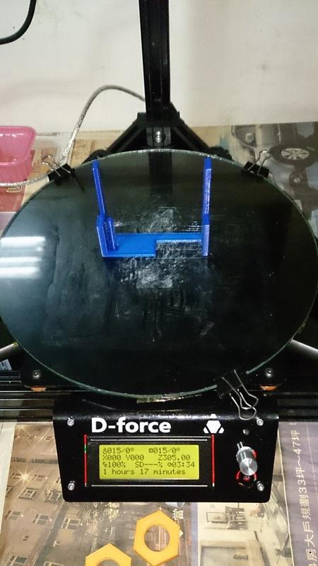 AutoCAD 3D列印初體驗 Dsc_4610