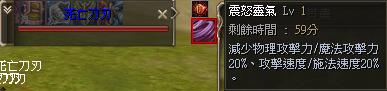 關於席格爾煉獄騎士的101技能【闇騎士靈氣】的效果 Qqua2011