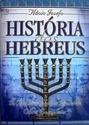 [Livros] História dos Hebreus - Flávio Josefo 167tvm10