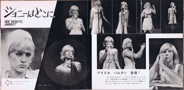 LIVRE / DISQUE FLEXI JAPONAIS - Page 2 Jpn_ko19