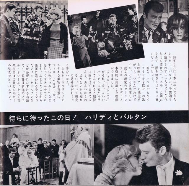 LIVRE / DISQUE FLEXI JAPONAIS Jpn_ko20