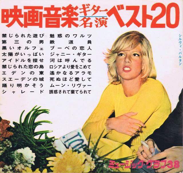 LIVRE / DISQUE FLEXI JAPONAIS Scan0111