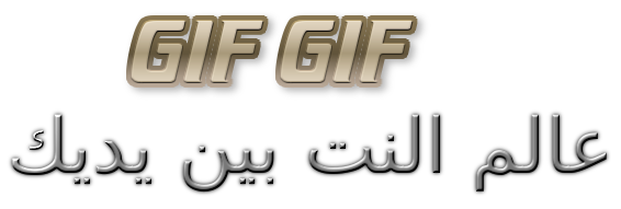 GIF GIF