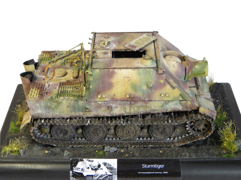 САУ Штурмтигр (38 cm RW61 auf Sturmmörser Tiger)  Img_4314