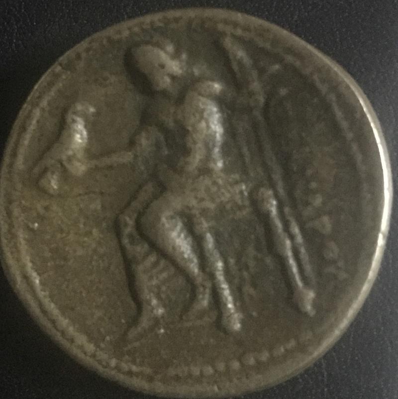 عملة اسكندر المقدوني  Img_1932