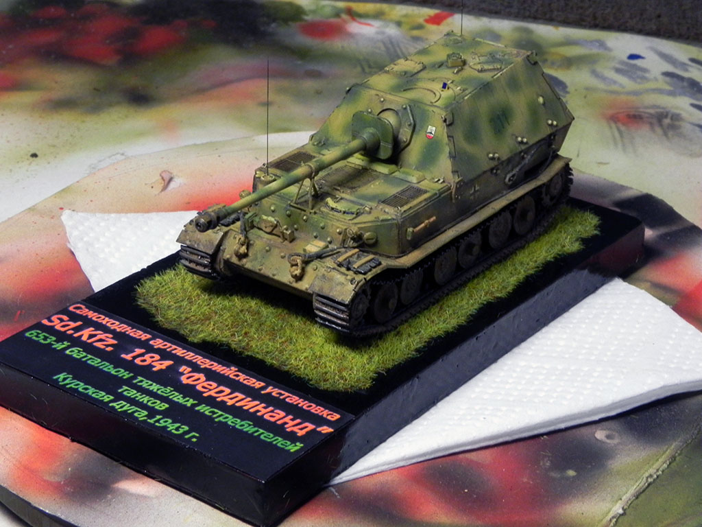 Sd.Kfz. 184 Ferdinand - ГОТОВО - Страница 2 06511