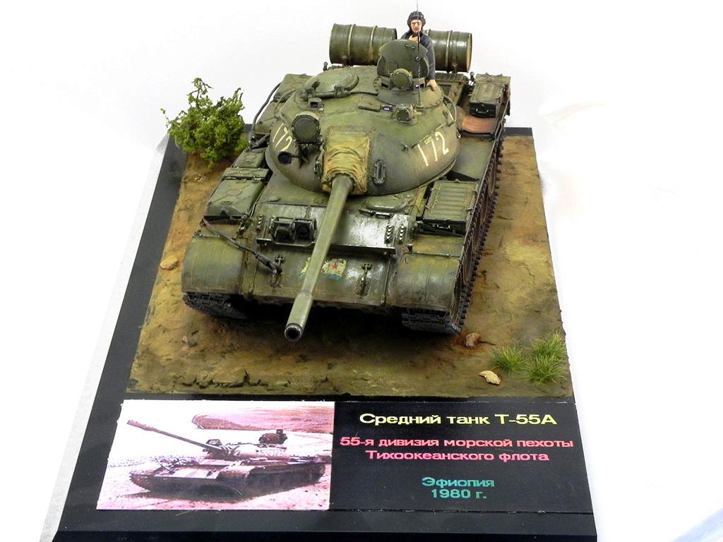 Т-55А. 1/35 Tamia 20110
