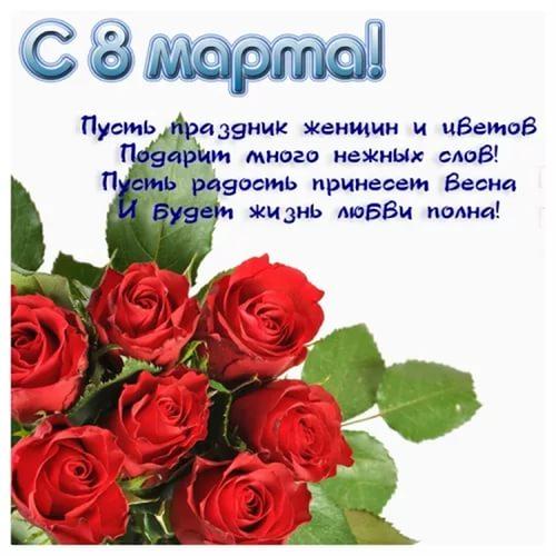 Поздравлялки - Страница 4 I10