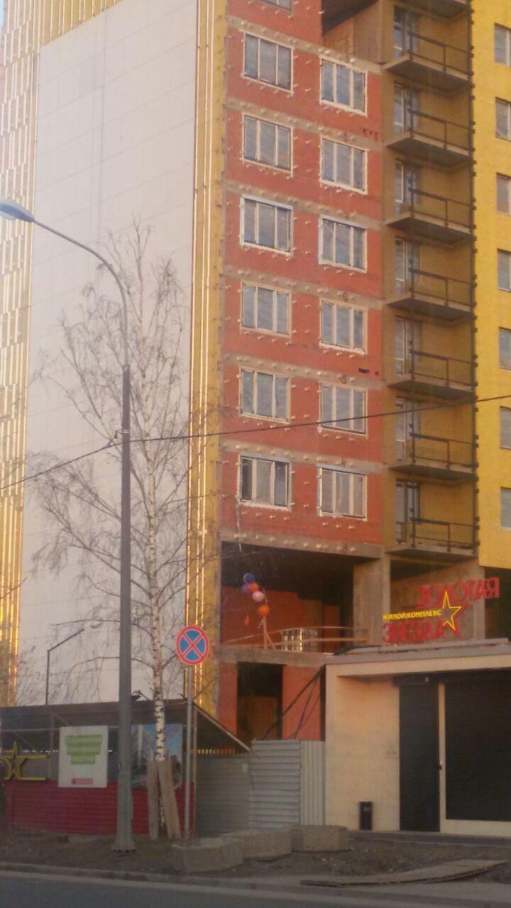 Продолжение работ на 4,5 корпусах - Страница 4 Img-2012