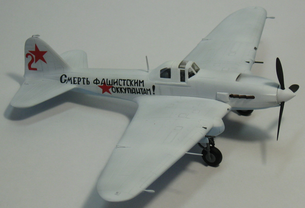 Ил-2  1/72 ТОКО Img_0646