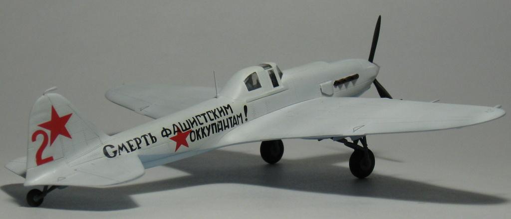 Ил-2  1/72 ТОКО Img_0647