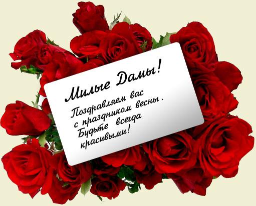 Поздравлялки - Страница 4 52559510