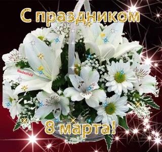 Поздравления Image_11
