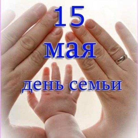 Поздравления и пожелания - Страница 2 99f01410