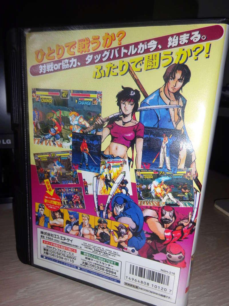Vérification kizuna encounter Dsc00312