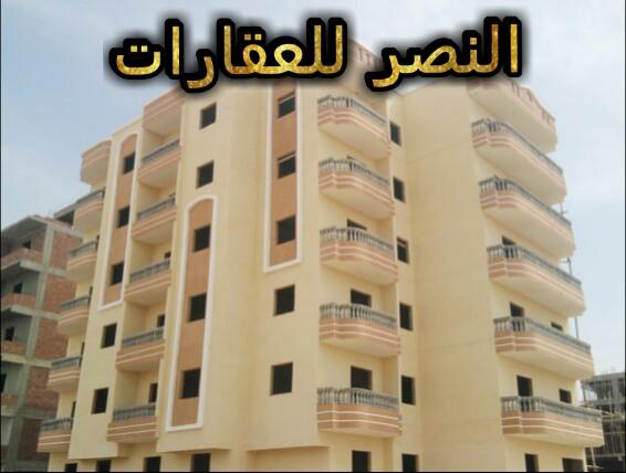 شقة للبيع بفيصل 150مترسوبر لوكس بشارع نبيل طه الرئيسى ب300 الف 14054611