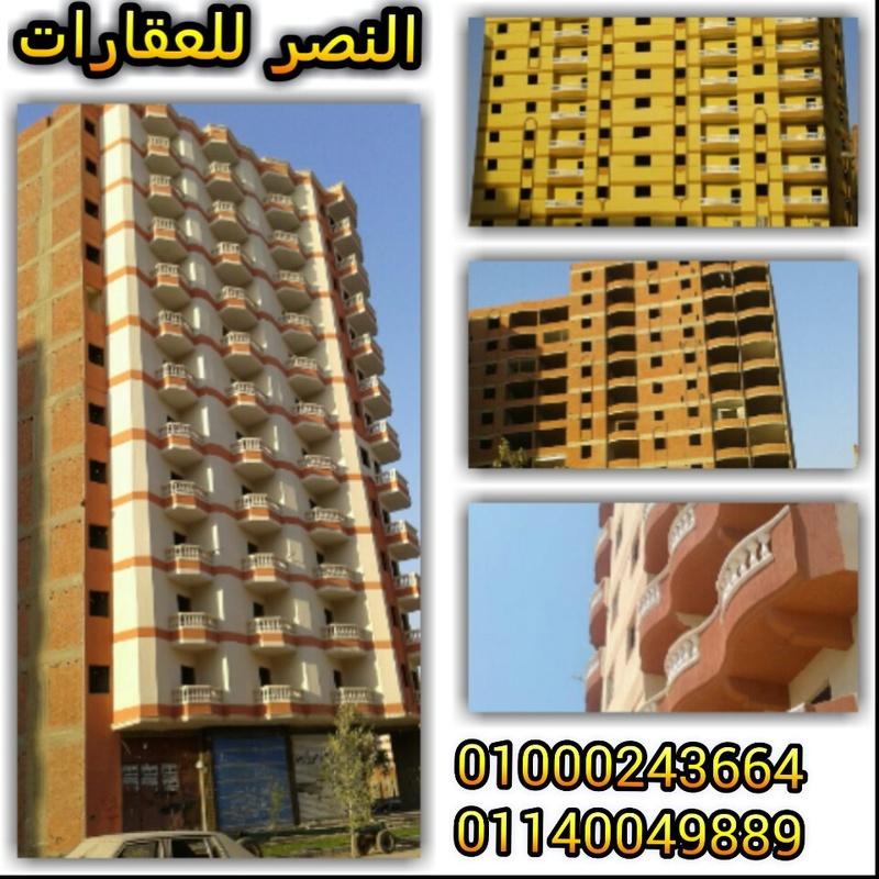 شقة للبيع بفيصل بحسن محمد130متر برخصة ب215الف 14101511