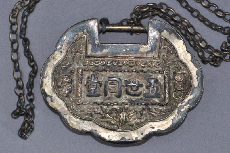Amulette chinoise pour cadenas ... serrure, fermeture ... Lock411