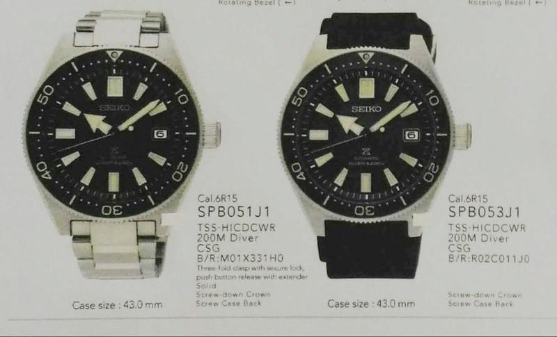 SPB051J1 y SPB053J1 Img_1310