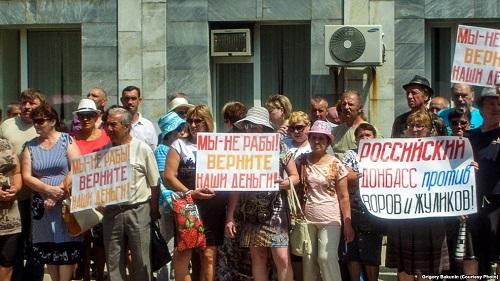 ОБЩЕСТВО ПРОТЕСТЫ МИТИНГИ. Rostov10
