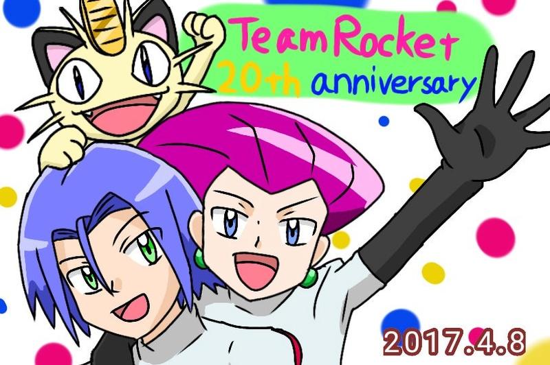 Pokemon, 20 ans deja - Page 2 C82aif10