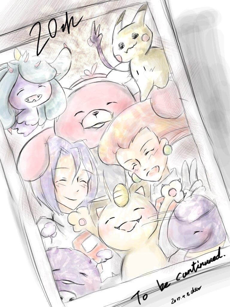 Pokemon, 20 ans deja - Page 2 C82db510