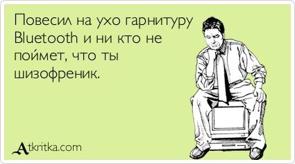 Немистическая проза от Николая Валитова Shizof10