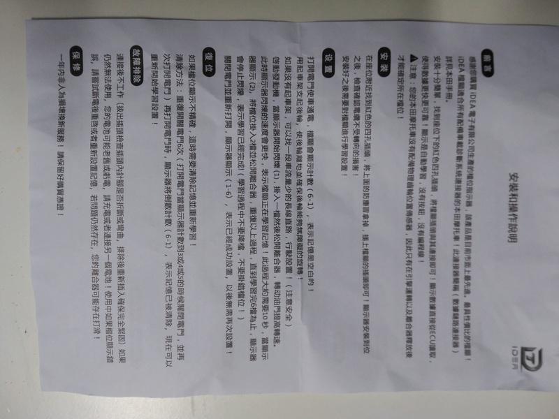 Indicador Marcha Engranada CB500x 2013 a 2016 Plug & Play China Cost - Página 3 Img_2017