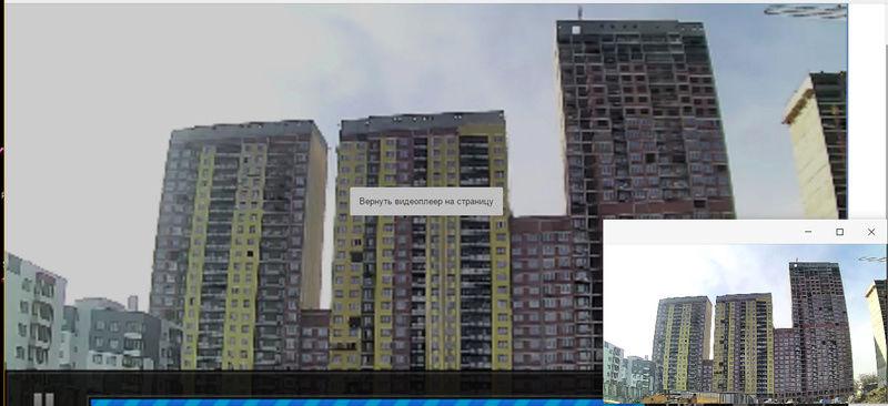 На третьем корпусе выполнили фундамент. Начали стены цокольного этажа - Страница 4 Yshsxe10