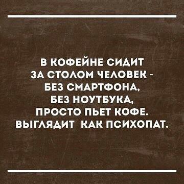 Поюморим? Смех продлевает жизнь) - Страница 4 Imagew10