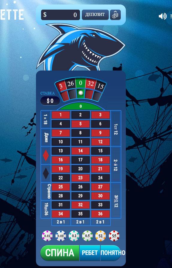 На SharkRoulette вы можете играть в европейскую рулетку Qip_sh10