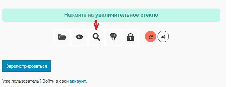 Не могу зарегистрироваться на swissadspaysfaucet.com Qip_sh14