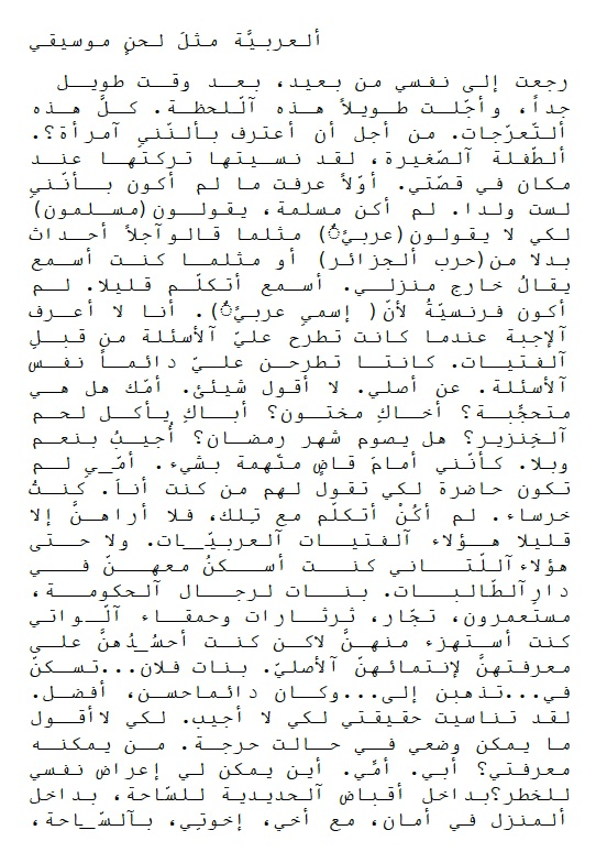 Synesthésies et zébritude - Page 12 Synest13