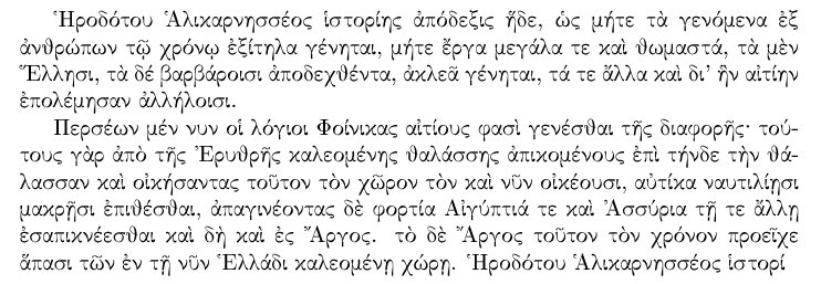 Synesthésies et zébritude - Page 12 Synest14