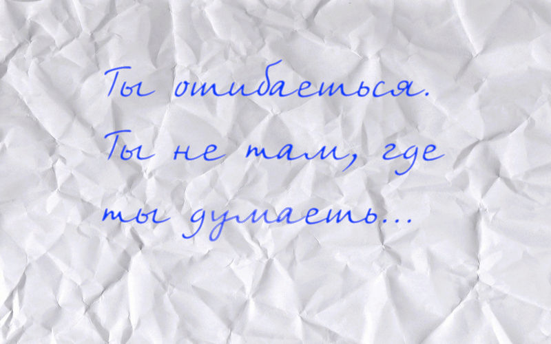 ▒Документы▒ Ai_idz10