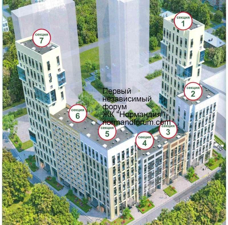 «Нормандия» – современный жилой комплекс комфорт-класса на северо-востоке Москвы от Эталона 12_210