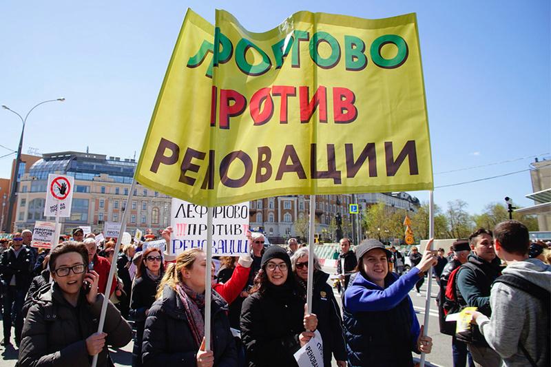 Программа реновации пятиэтажек возникла по настойчивому желанию москвичей? 75494710