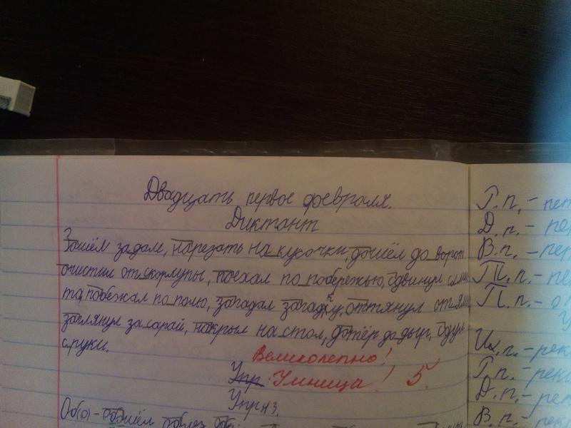 РАС или СДВГ (тема Bakeneko) - Страница 15 Img_2010